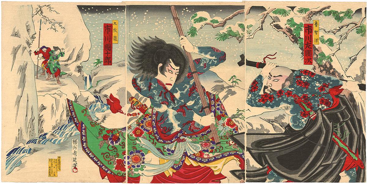 Dibujo Clasico Japonés