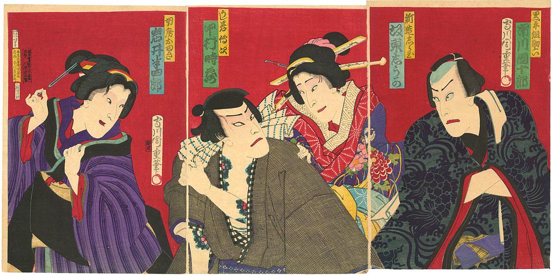 Dibujo Clásico Japonés